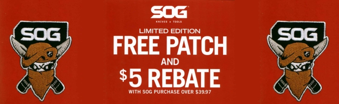 sog-summer-2016-rebate